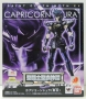 Myth Cloth Ex Capricorn Surplice