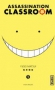 Assassination classroom T01