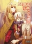 Spice and Wolf T03