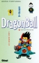 Dragon ball T11