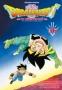 Dragon Quest La Quête de Dai T36