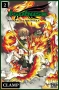 Tsubasa Reservoir Chronicle T02