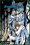 Tsubasa Reservoir Chronicle T5