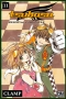 Tsubasa Reservoir Chronicle T11