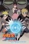 Naruto Shippuden The lost Tower T1