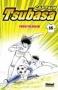 Captain Tsubasa T16