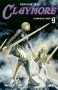 Claymore T09