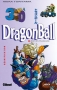 Dragon ball T30