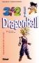 Dragon ball T32