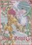 Les origines des chevaliers du zodiaque  SAINT SEIYA G T. 11