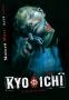 Kyo-ichi